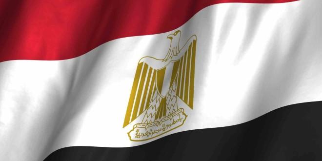 علم مصر...