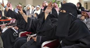 السعودية قيود