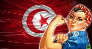 تونسيةة