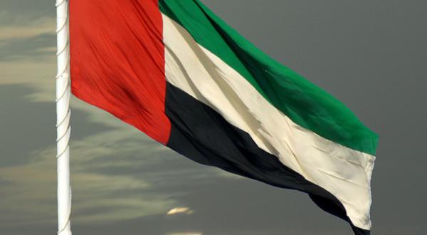 اماراتت