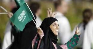 سعودييييية