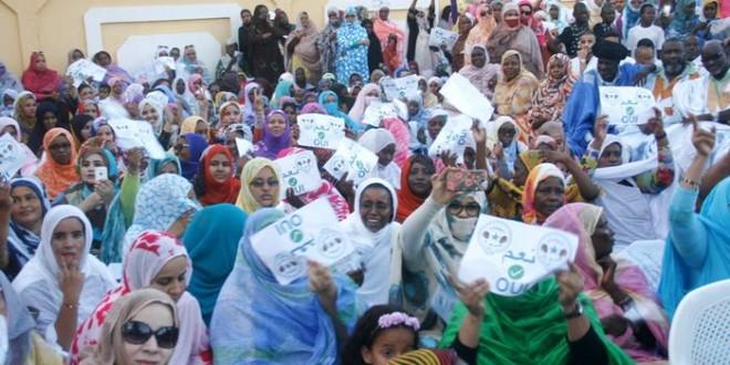 موريتانياتنم