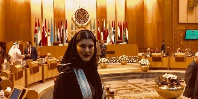 دعاء بنت محمد