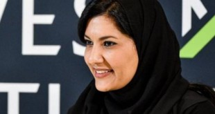 الأميرة ريم بنت بندر بن سلطان بن عبد العزيز
