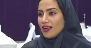 ابتسام بنت حسن الشهري