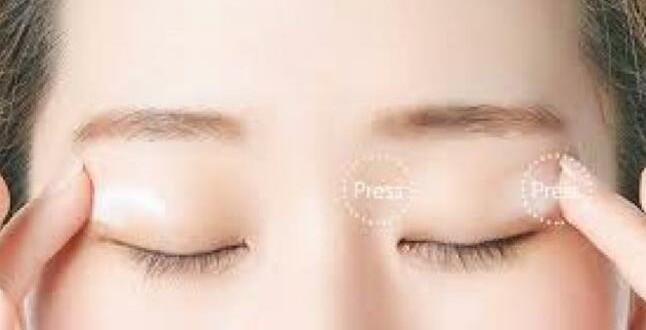 عيونم