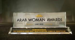 الشيخة هند بنت مكتوم تفوز بجائزة المرأة العربية للعمل الإنساني لعام 2020